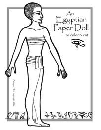EgyptianT